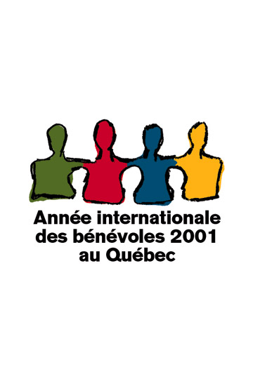 logo_anne_internal_bnvole.jpg